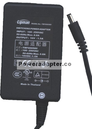 LIPMAN TRF000580 AC Adapter 16VDC 1.5A SWITCHING POWER SUPPLY